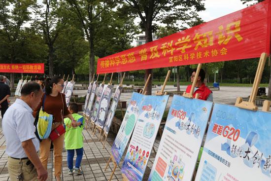 富阳区第30届科普宣传周活动拉开帷幕